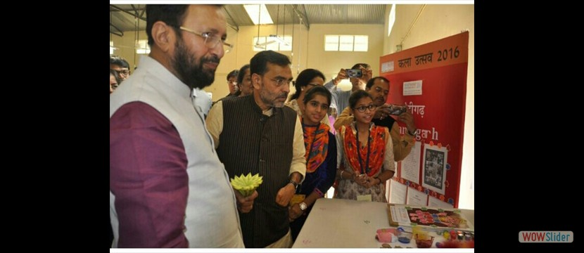 A Visit of MHRD Minister