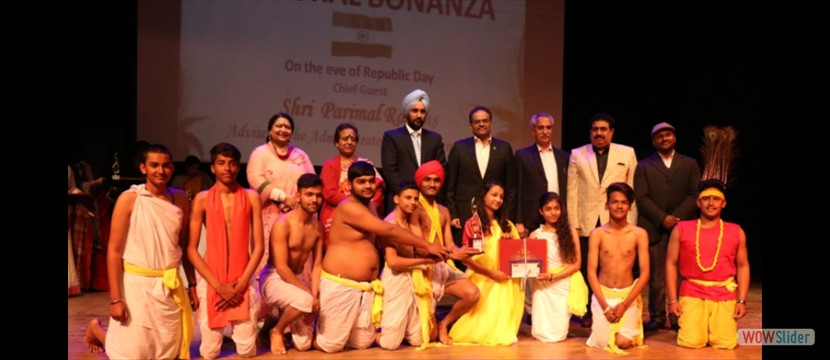State Level Prize Kala Utsav